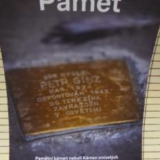 P1240372