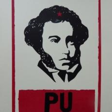 P1050874.JPG