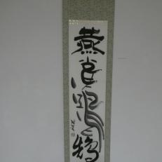 P1130598