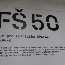 P1180278.JPG
